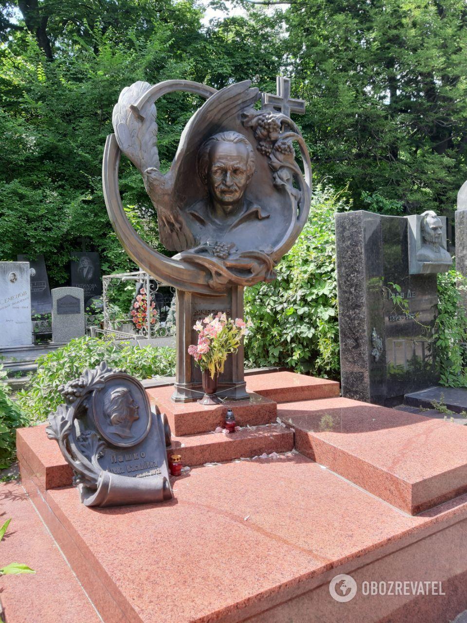 Могила В'ячеслава Чорновола