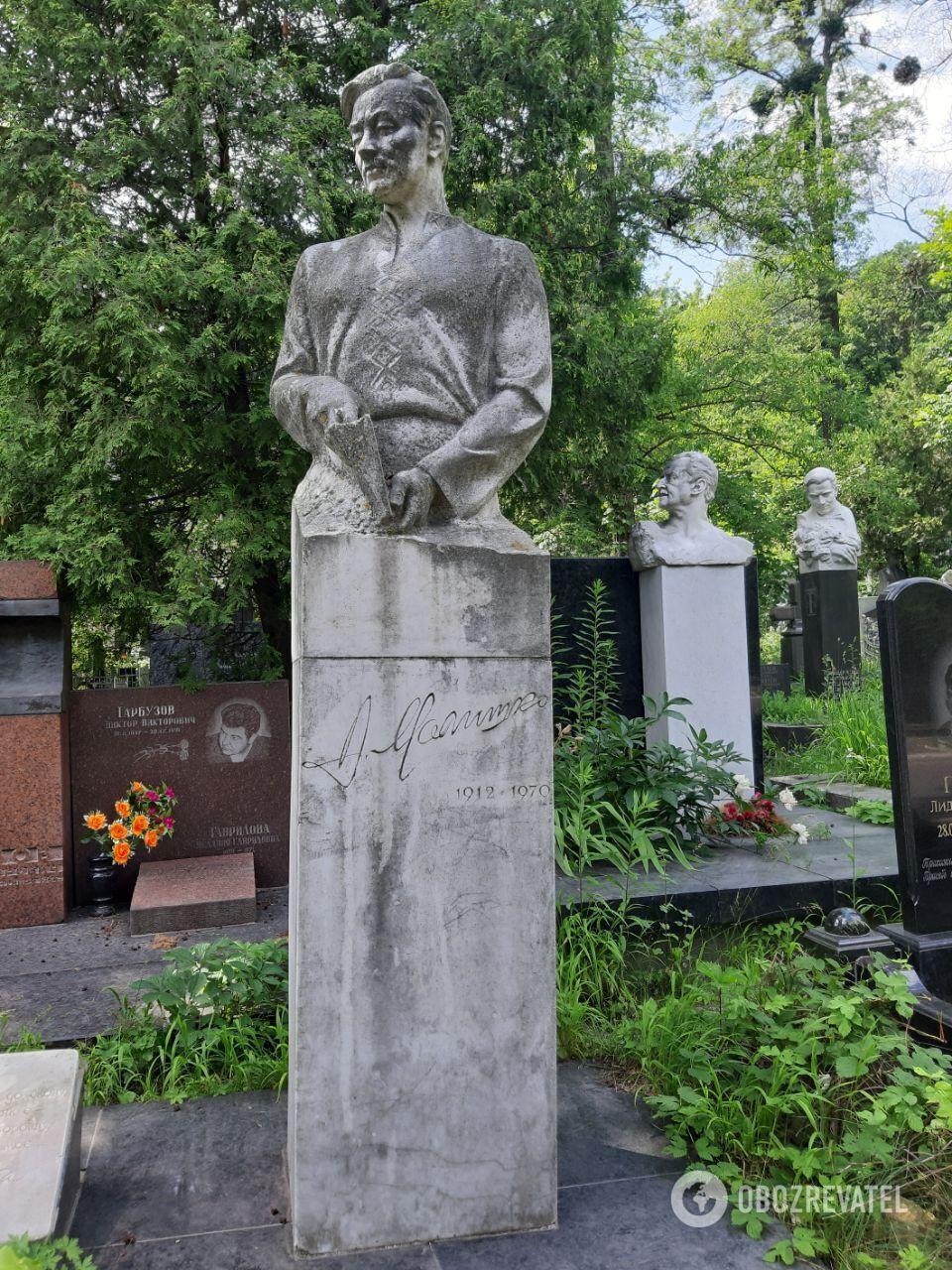 Могила Андрія Малишка