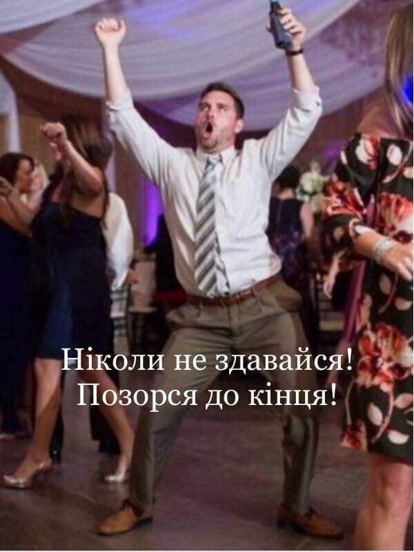 Мем о выпивке
