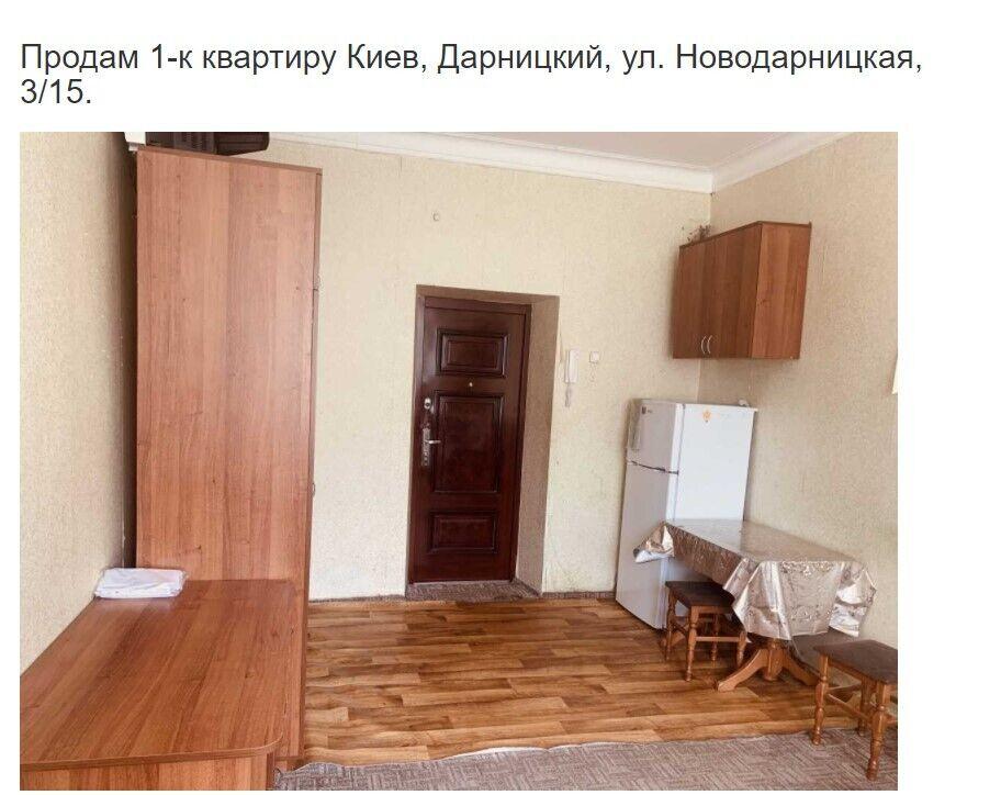 Площадь квартиры всего 18 квадратов