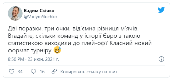 """""""Классный новый формат турнира""""."""