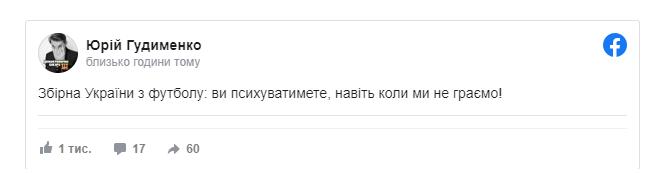 """""""Болельщики будут психовать""""."""