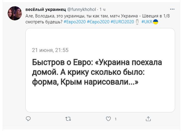 """""""Але, Володька, это украинцы, ты как там?""""."""