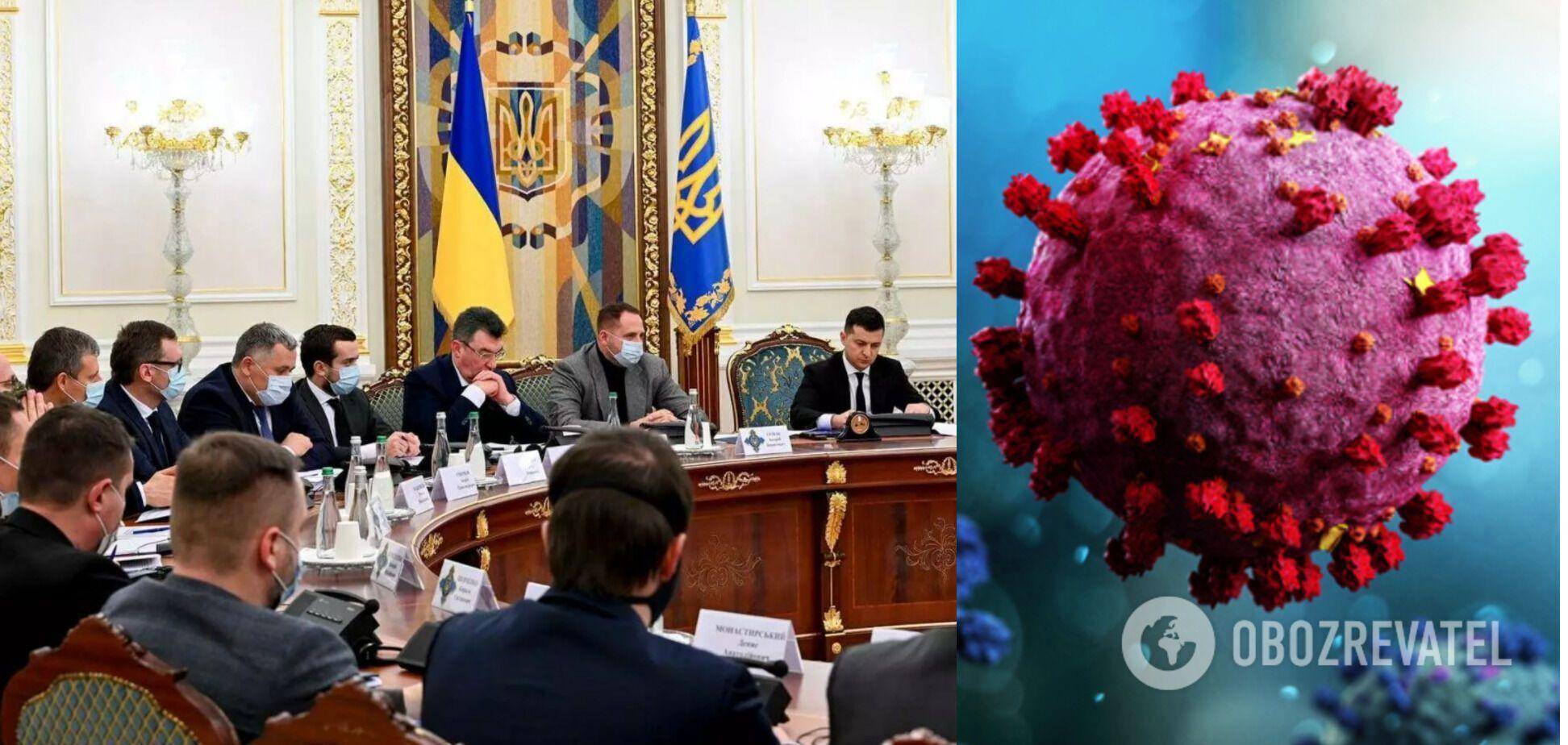 СНБО соберется на срочное совещание из-за угрозы штамма коронавируса Delta
