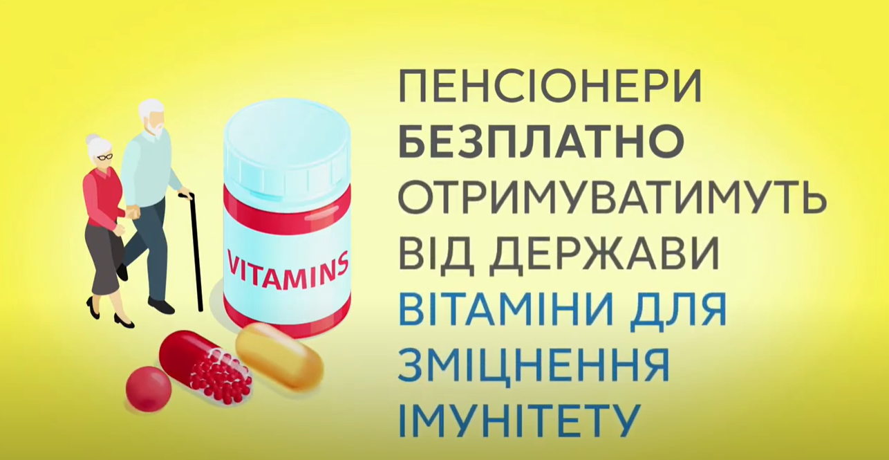 Зеленский хочет увеличить средний возраст жизни в Украине.
