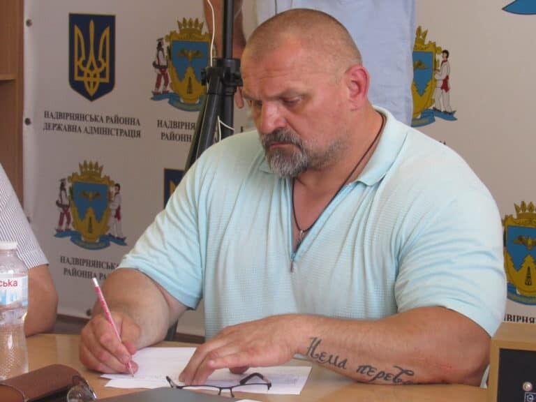 Василь Вірастюк.