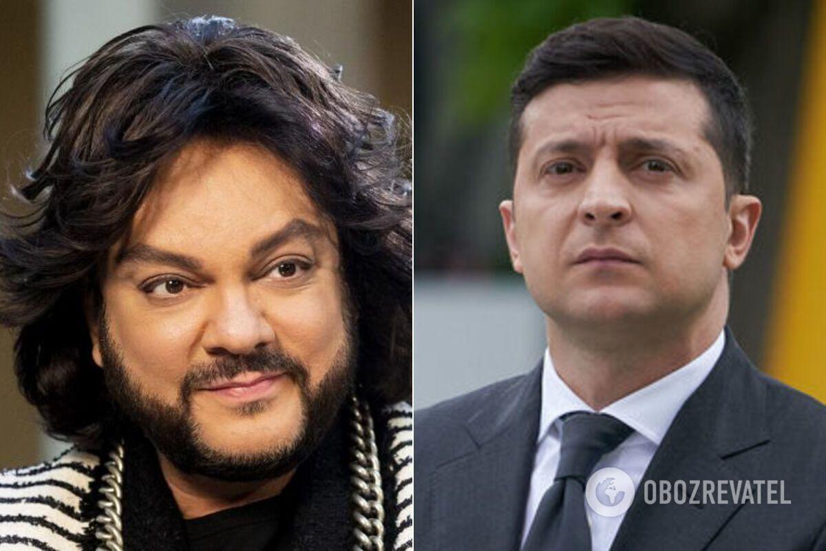 Филипп Киркоров и Владимир Зеленский
