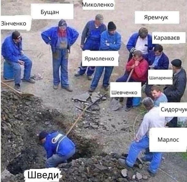 Реакция соцсетей на выход Украины в плей-офф.