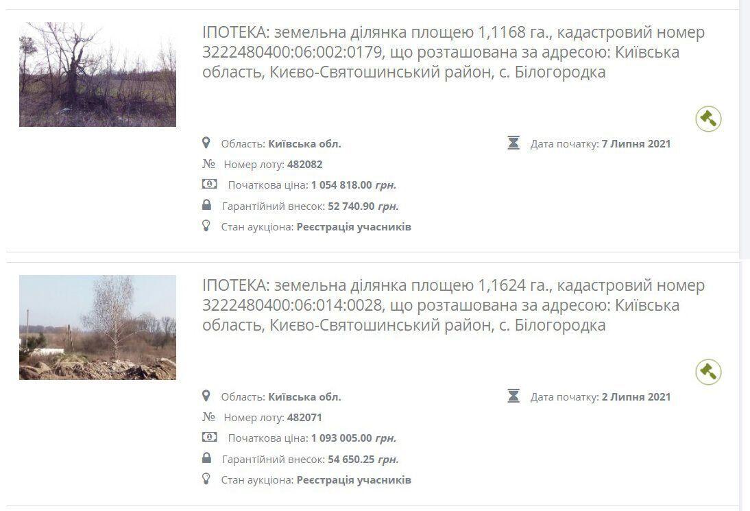 Продажа земельных участков в Белогородке.
