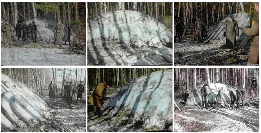 Мирович показав фото, пов'язані з однією з історій про НЛО