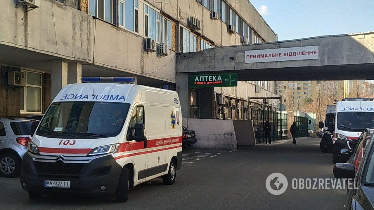 Больница скорой медицинской помощи в Киеве