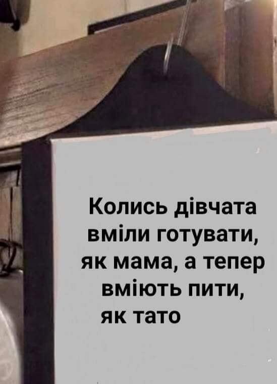 Мем про алкоголь
