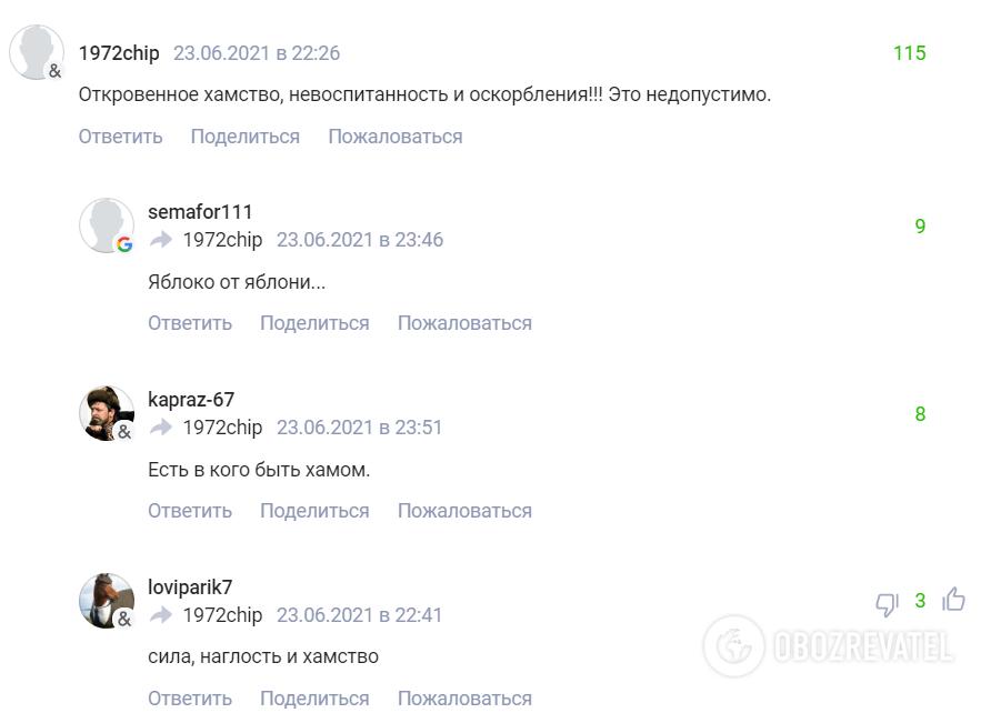 Читателям не понравились высказывания Лебедева.