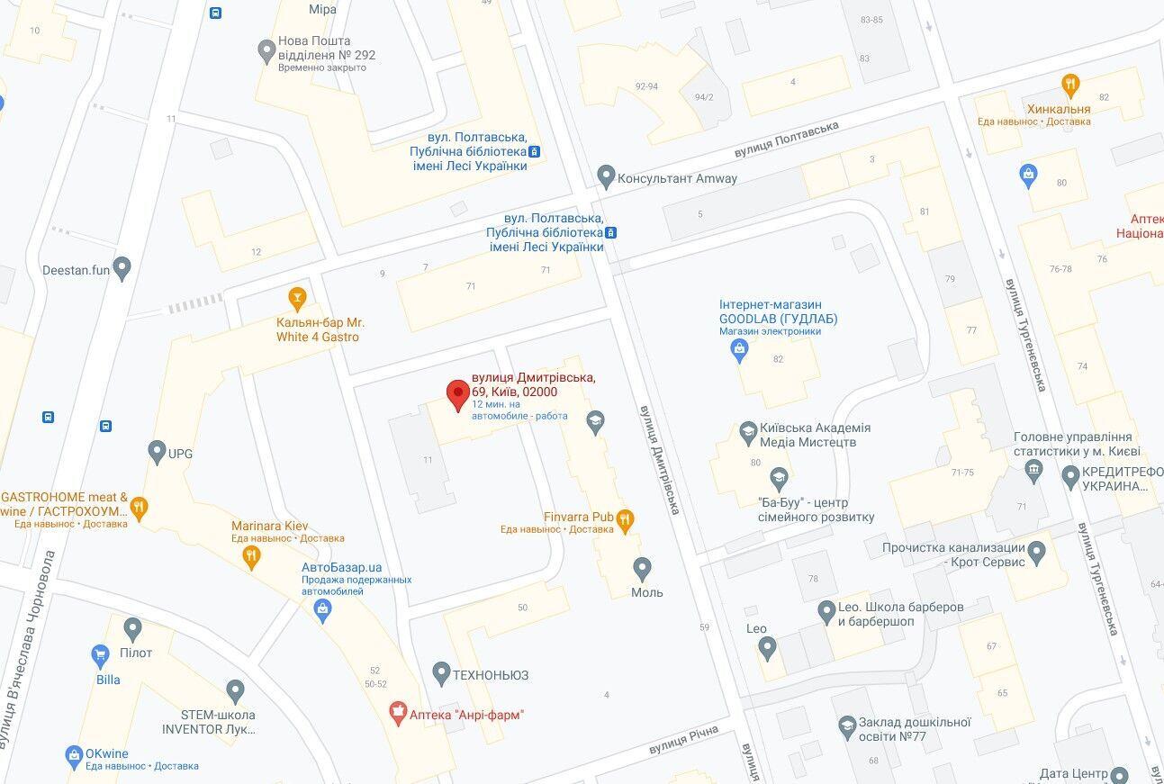 Инцидент произошел на улице Дмитриевской.