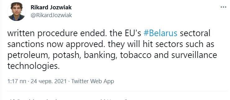 Санкции ввели против Беларуси