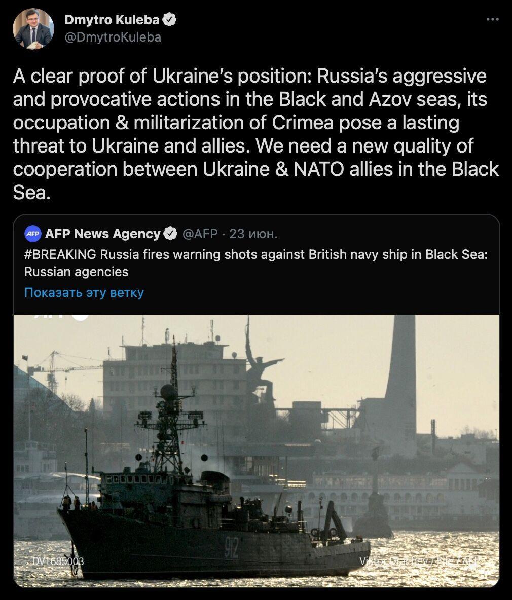 Кулеба про інцидент у Чорному морі