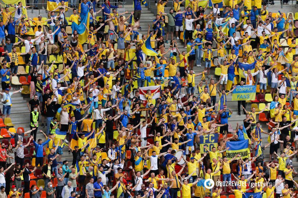 Вболівальники активно підтримували збірну України.