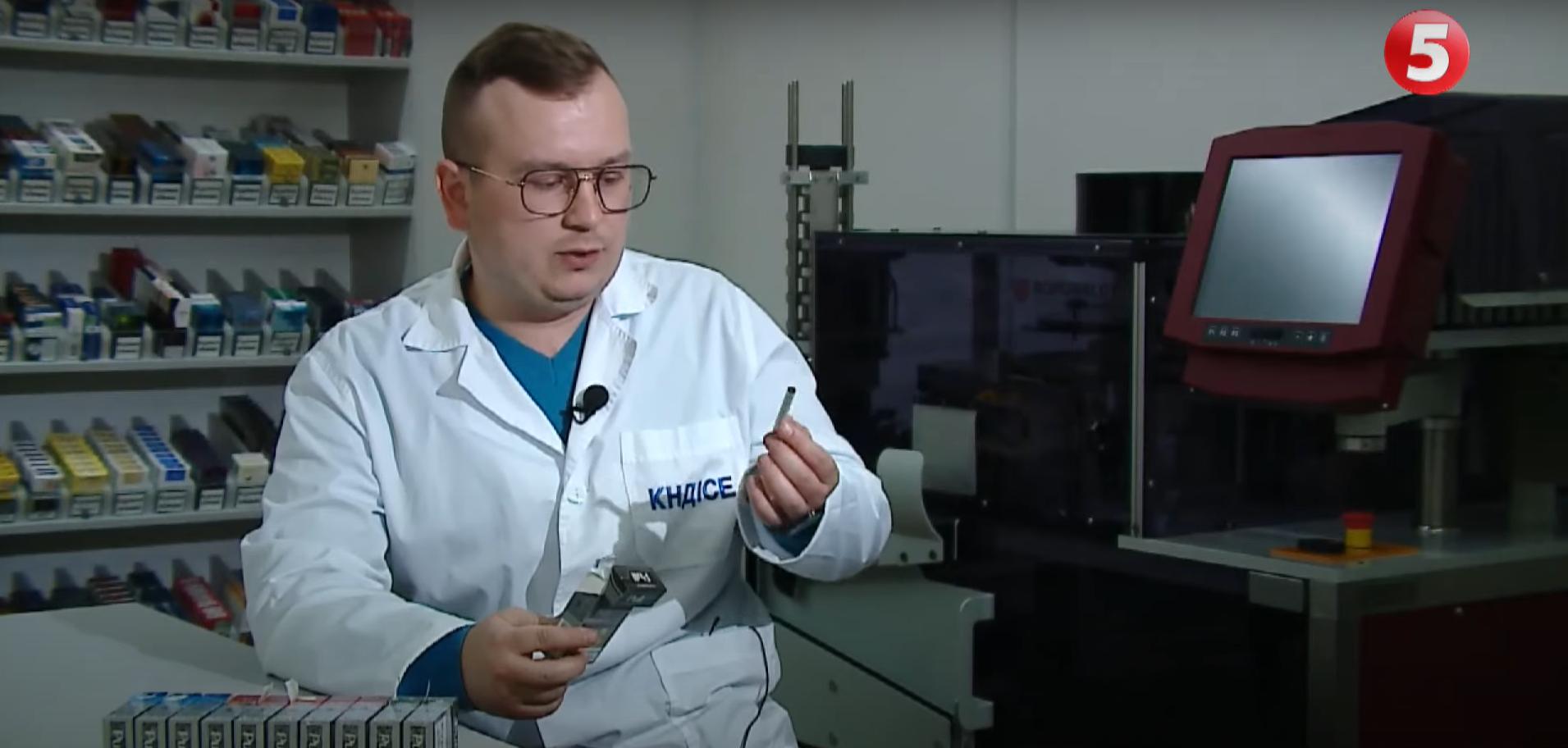 По словам Сергея Сичкаря, контрафакт изготовлен не кустарным способом, а на промышленном оборудовании