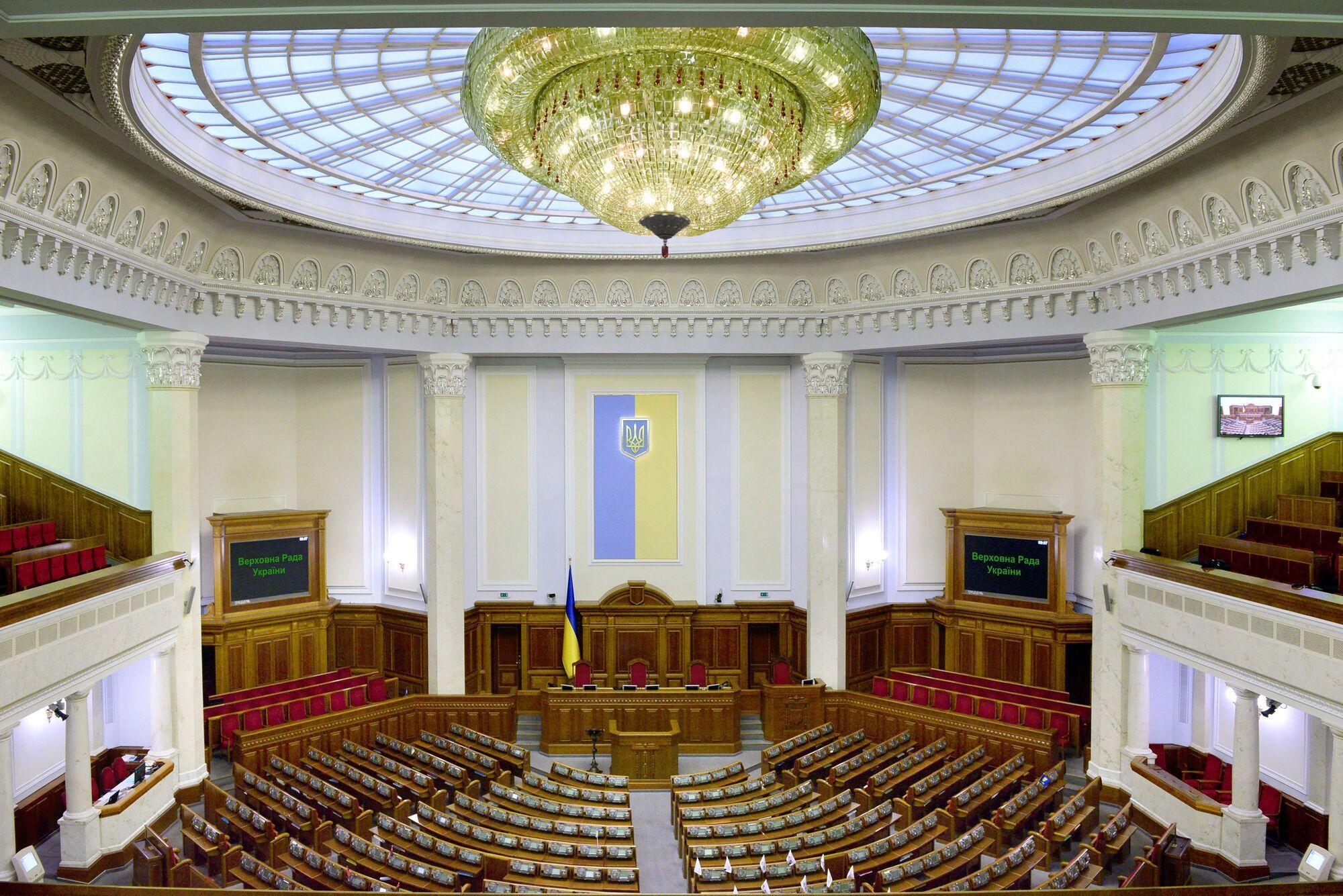 День открытых дверей в украинском парламенте.