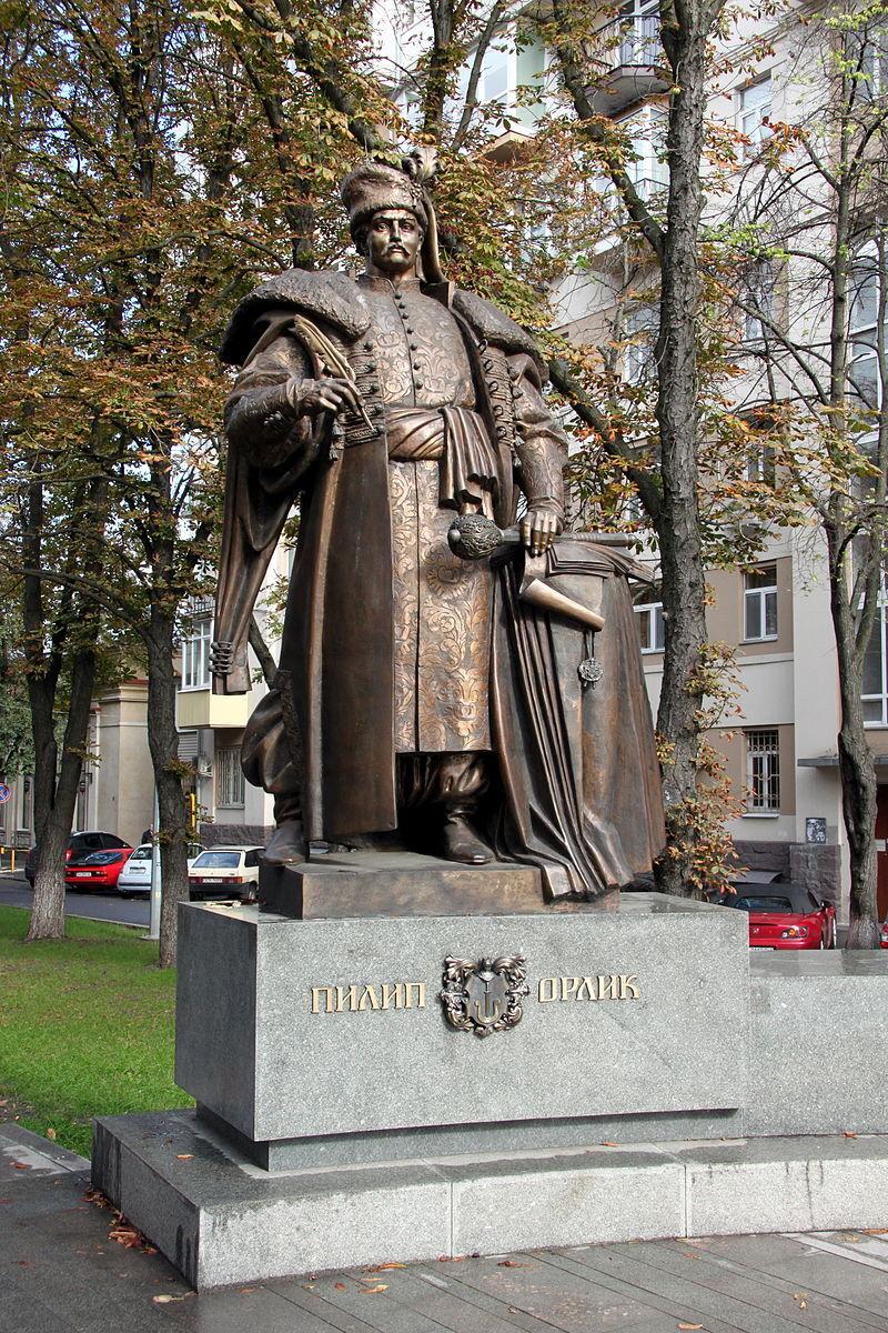 Памятник Филиппу Орлику.