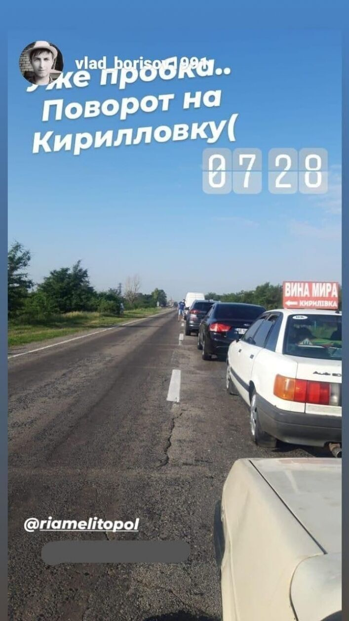 Пробки на трассе в сторону Кирилловки