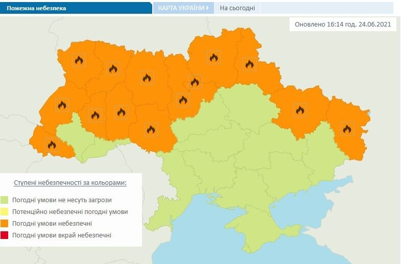 В Україні стане ще спекотніше, але подекуди пройдуть грозові дощі: синоптики дали прогноз погоди на 25 червня