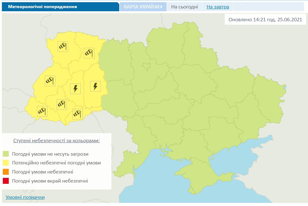 Погода в Украине. Карта