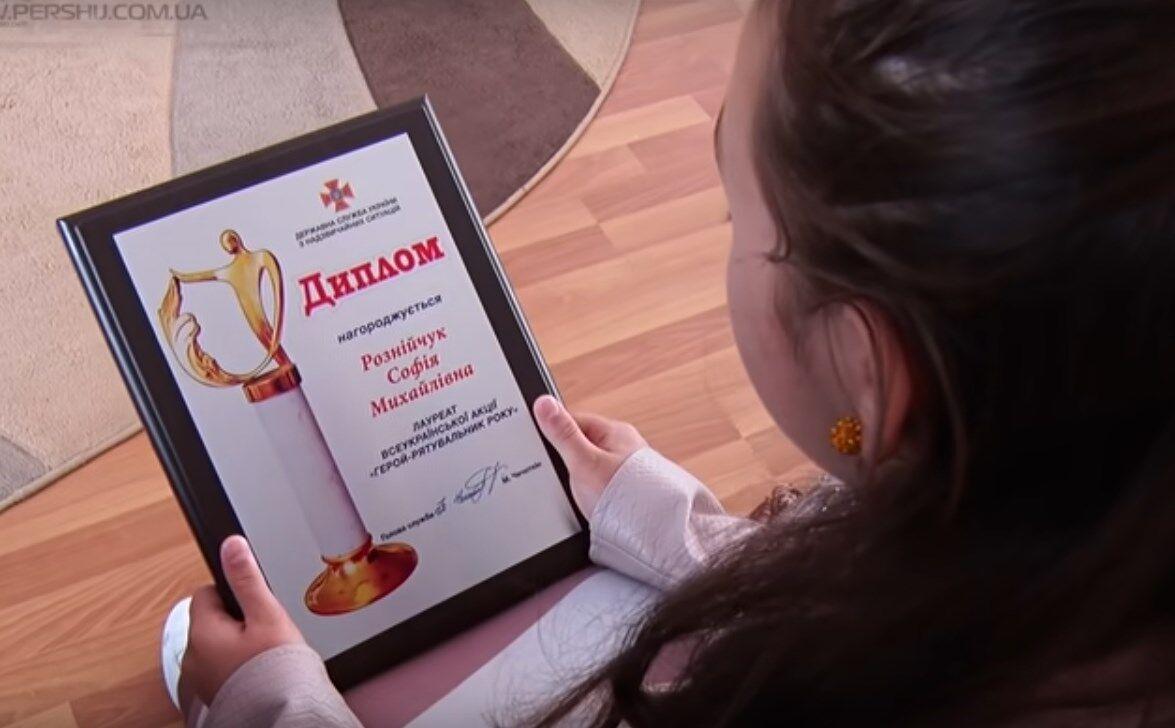 Софія стала лауреатом всеукраїнської акції.