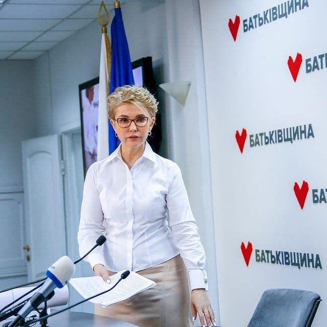 Юлия Тимошенко в стильном наряде