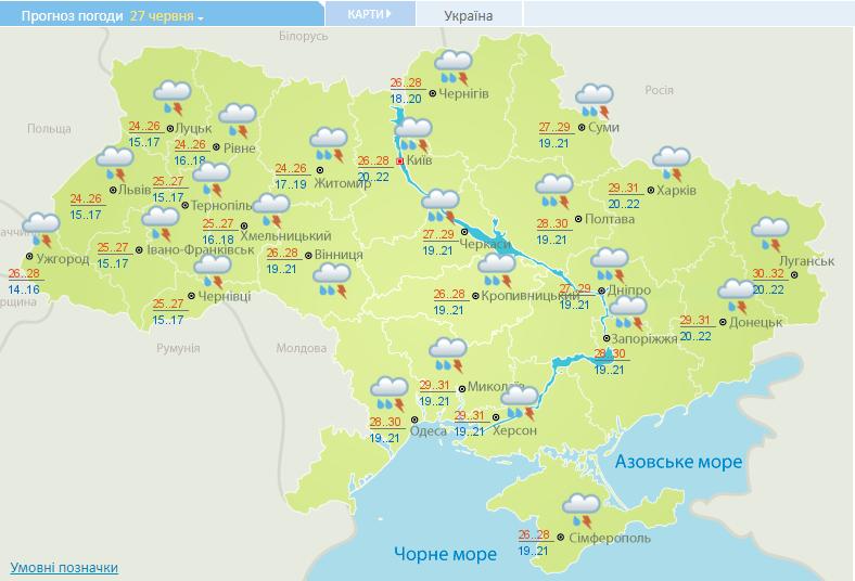 Прогноз погоди в Україні на 27 червня.