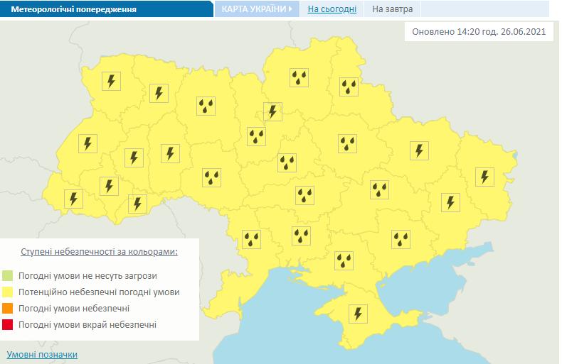 Попередження про негоду в Україні 27 червня.