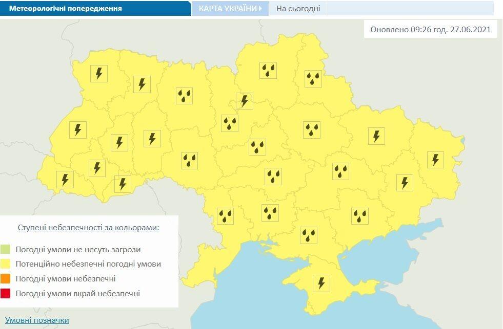 27 июня Украину накроют грозы.