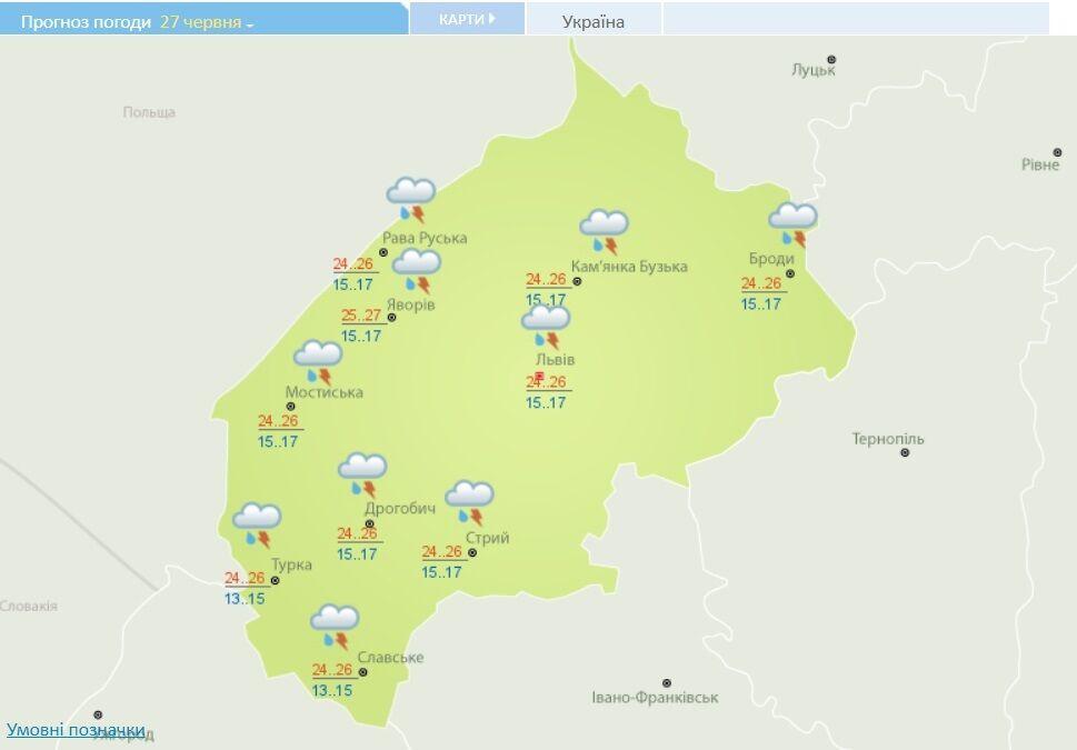 Погода во Львове 27 июня.