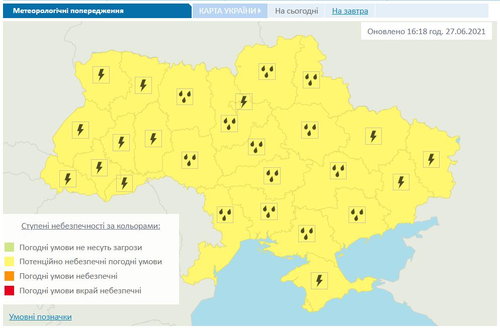 В Украине ухудшится погода, ожидаются дожди и грозы