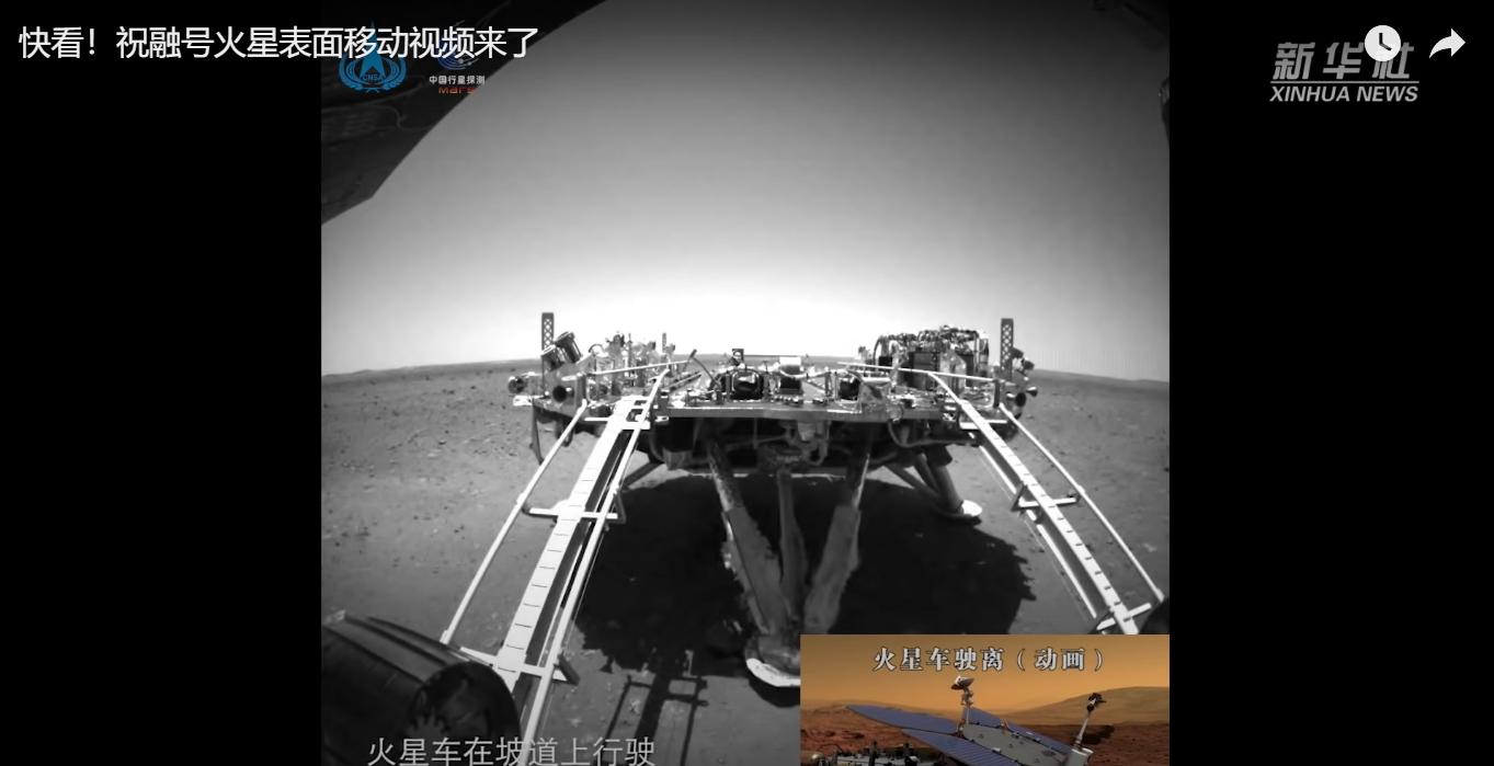 У Китаї показали нові фото і відео з Марса