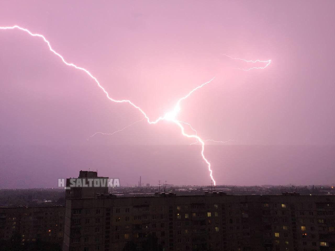 Гроза в Харькове.