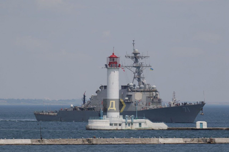 USS Ross DDG71 прибыл в Одессу.