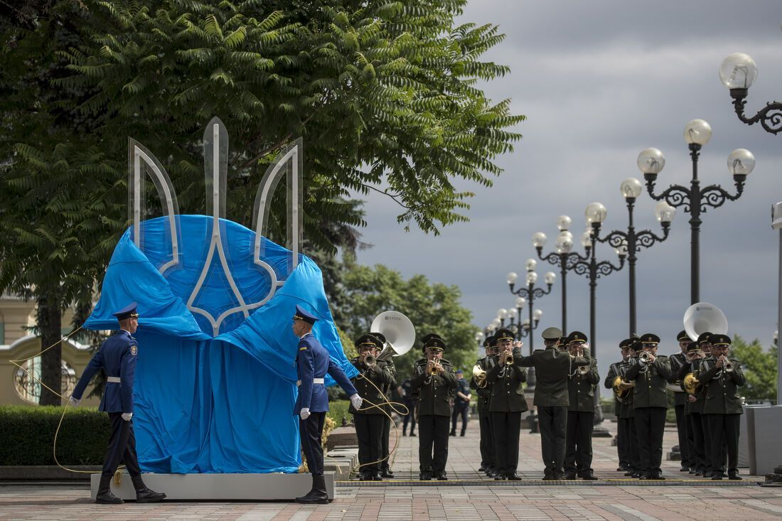 Кличко поздравил украинцев с Днем Конституции и принял участие в торжествах в парламенте