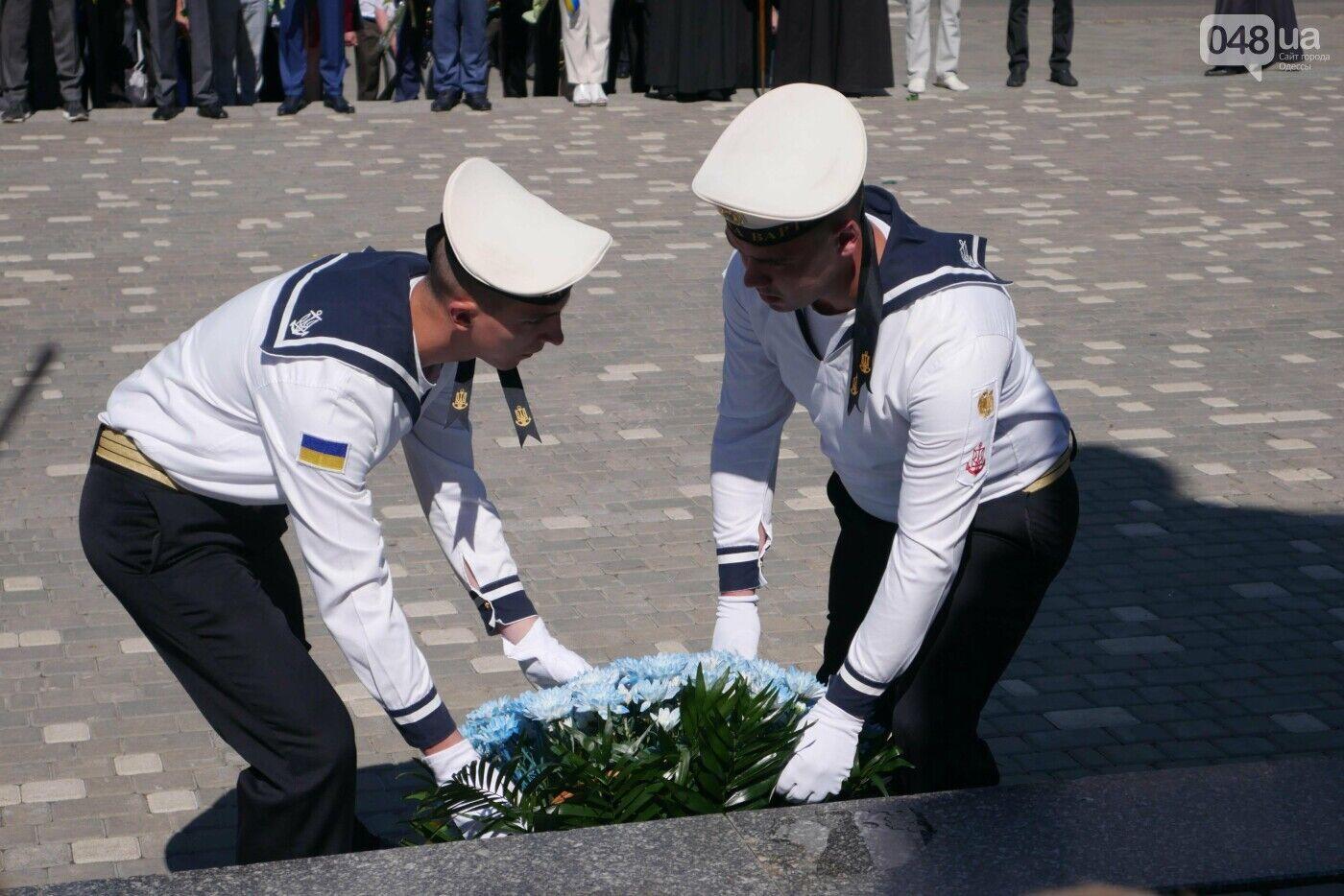 Возложение цветов в Одессе