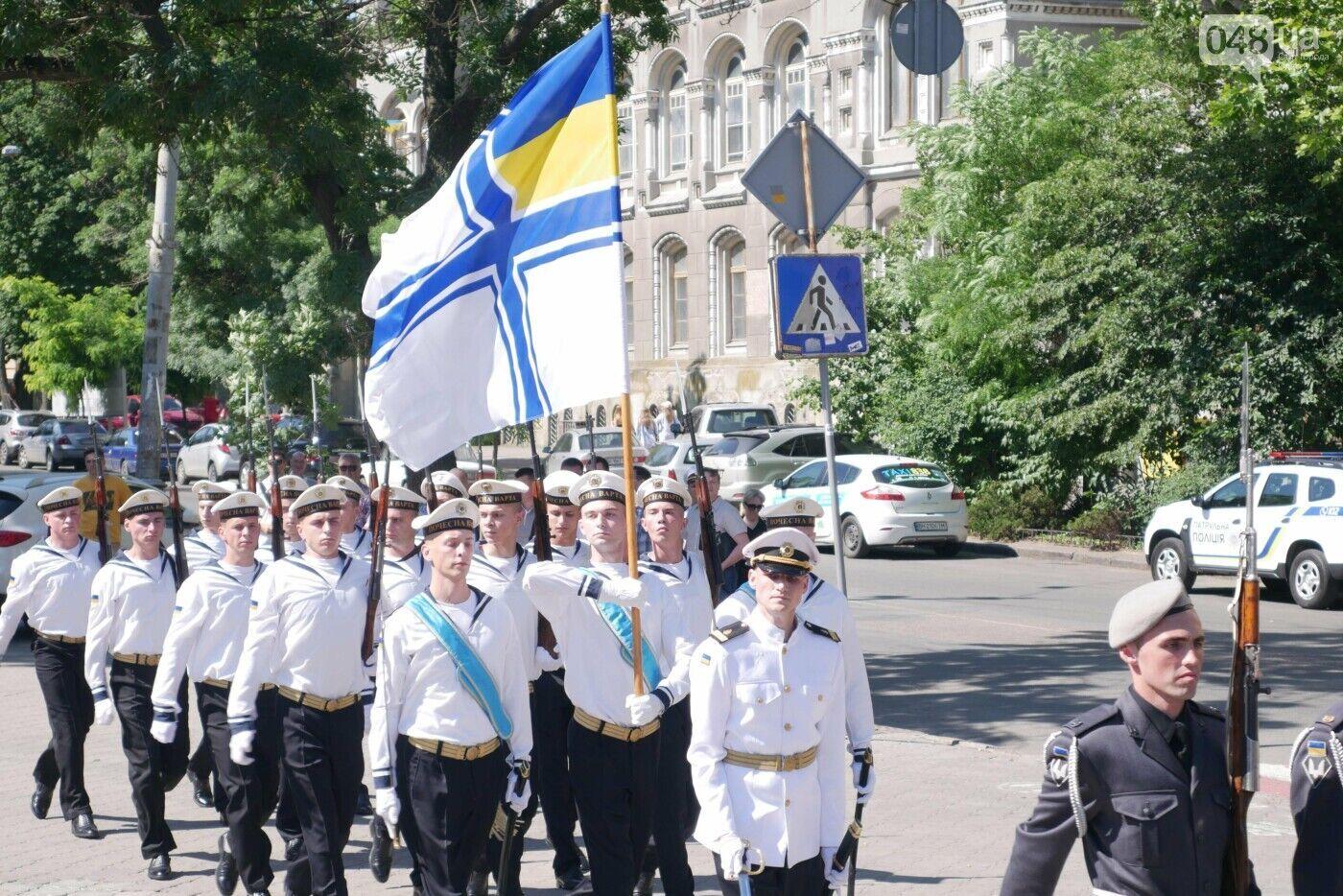 Мероприятие в Одессе 28 июня