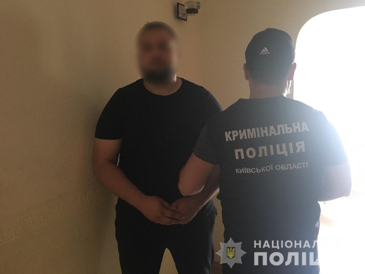 Можливими нападниками виявились жителі Києва.