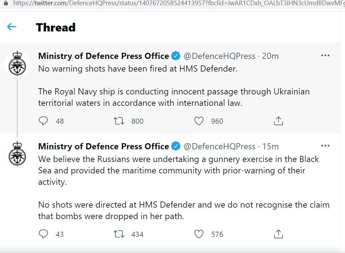 Эсминец преткновения: российские выдумки и украинское молчание об инциденте возле Крыма