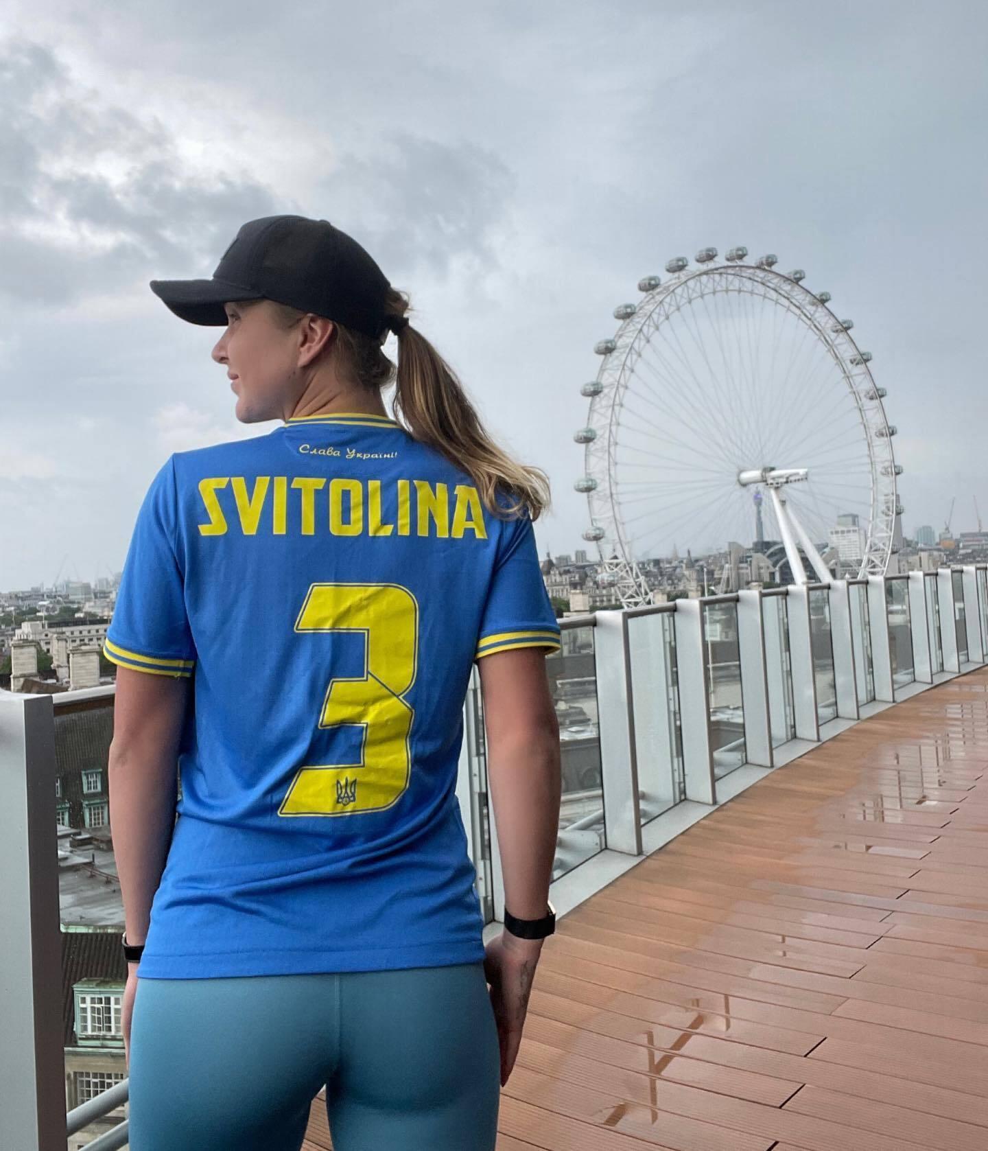 Свитолина в форме сборной Украины