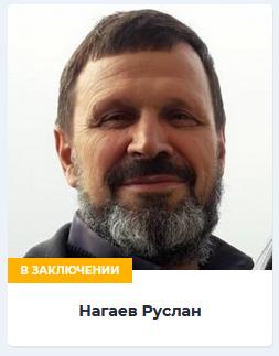 """Новости Крымнаша. Говорили """"Крымнаш"""". А уточнить, чей именно, забыли"""