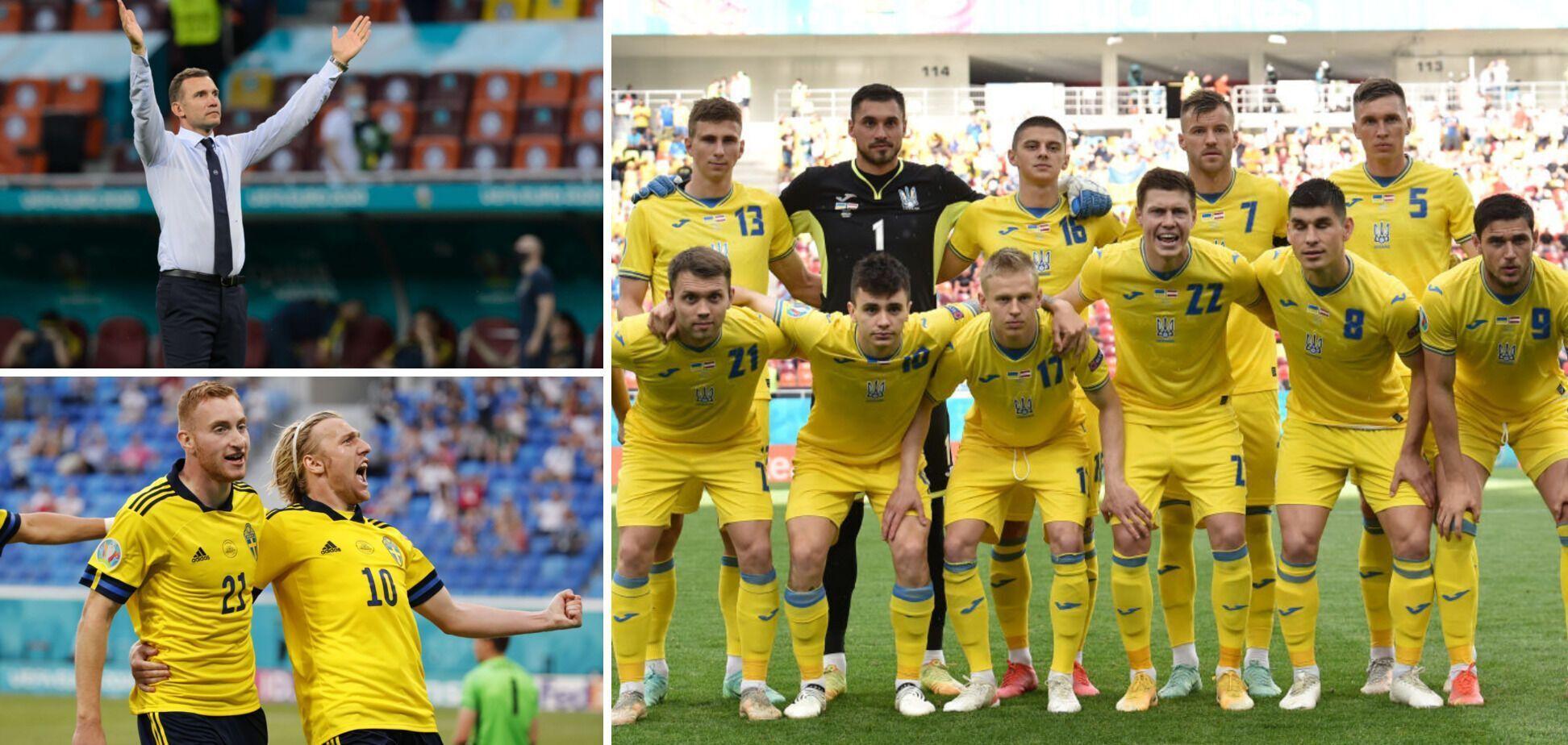 Украина сыграет против Швеции в Шотландии