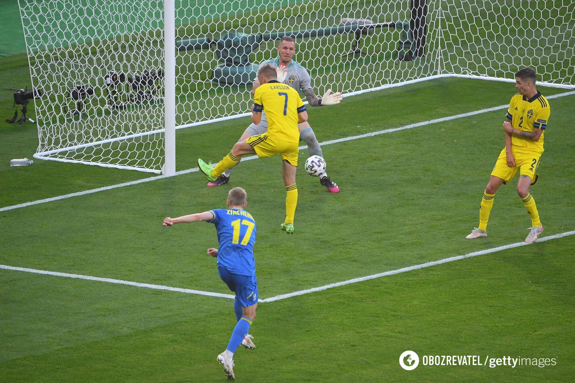 Удар Зінченко.