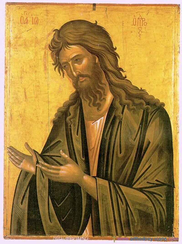 7 июля отмечается Рождество Иоанна Крестителя Предтечи