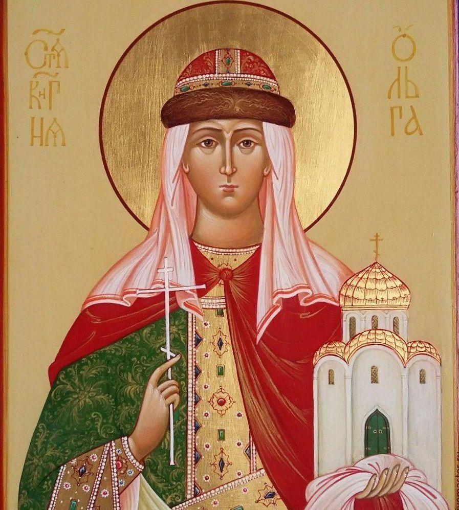 24 июля почитается память равноапостольной княгини Ольги