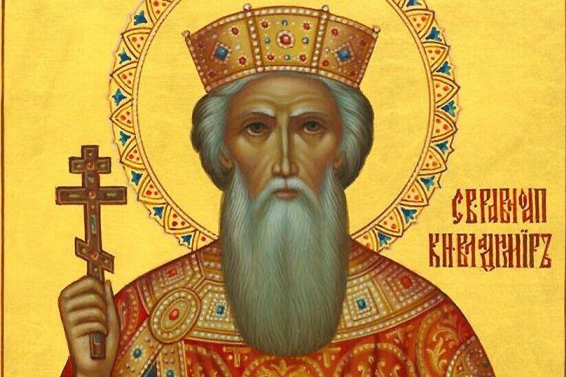 28 июля отмечается память равноапостольного великого князя Владимира