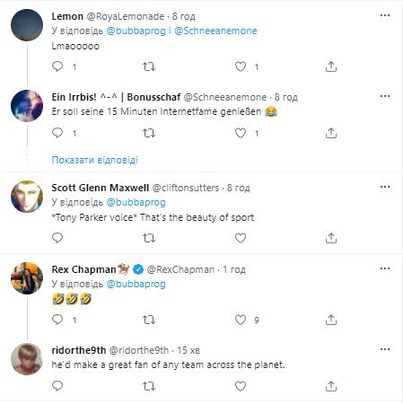 """Видео с фанатом стало """"вирусным"""" в Twitter"""